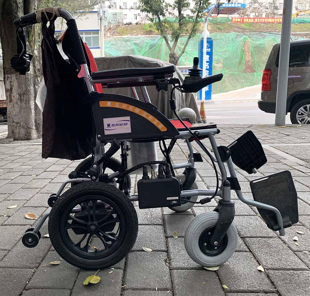 互邦D3-B电动轮椅